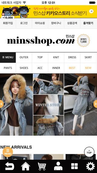 Mins Shop