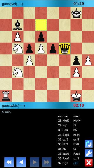 SimpleChess iPhone Screenshot 1