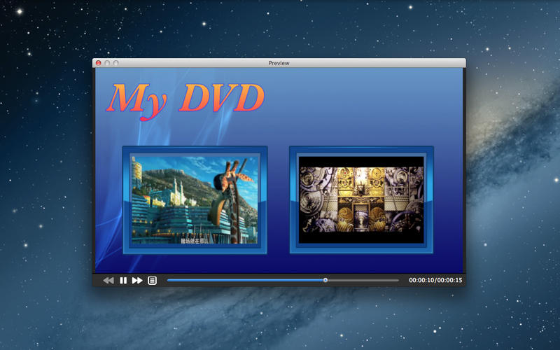 DVD Creator Tool Burn Video Screenshot - 3