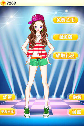 舞会公主 - 灰姑娘的舞鞋,女生换装养成游戏 screenshot 3