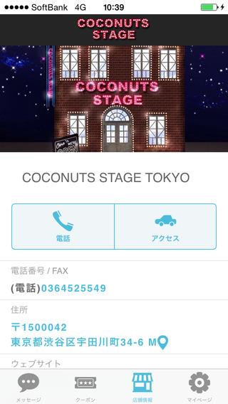 無料生活AppのCOCONUTS STAGE TOKYO 公式アプリ|記事Game