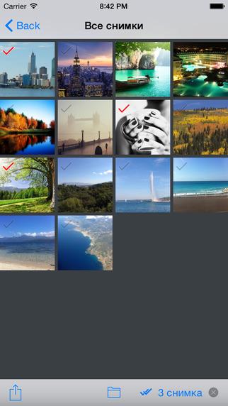 Petromi - безопасное и надежное хранение ваших фото