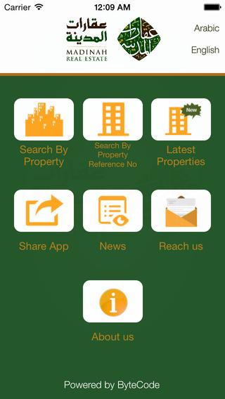 玩免費工具APP|下載Madinah Real Estate app不用錢|硬是要APP