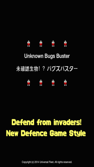 Unknown Bugs Buster 3D - New Defence Game Style -