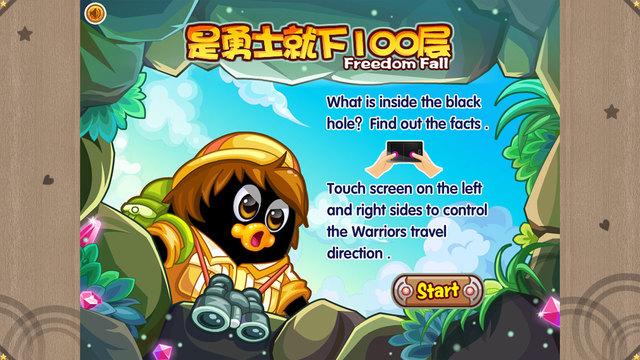 Freedom Fall 100 Floors