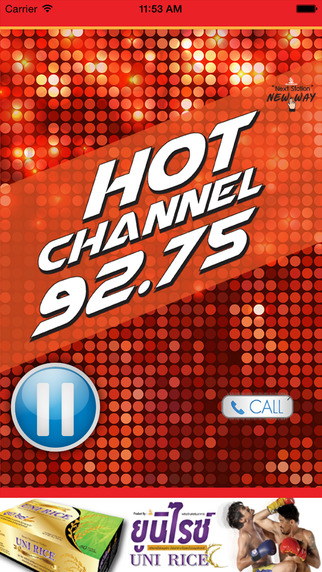 Hot Channel