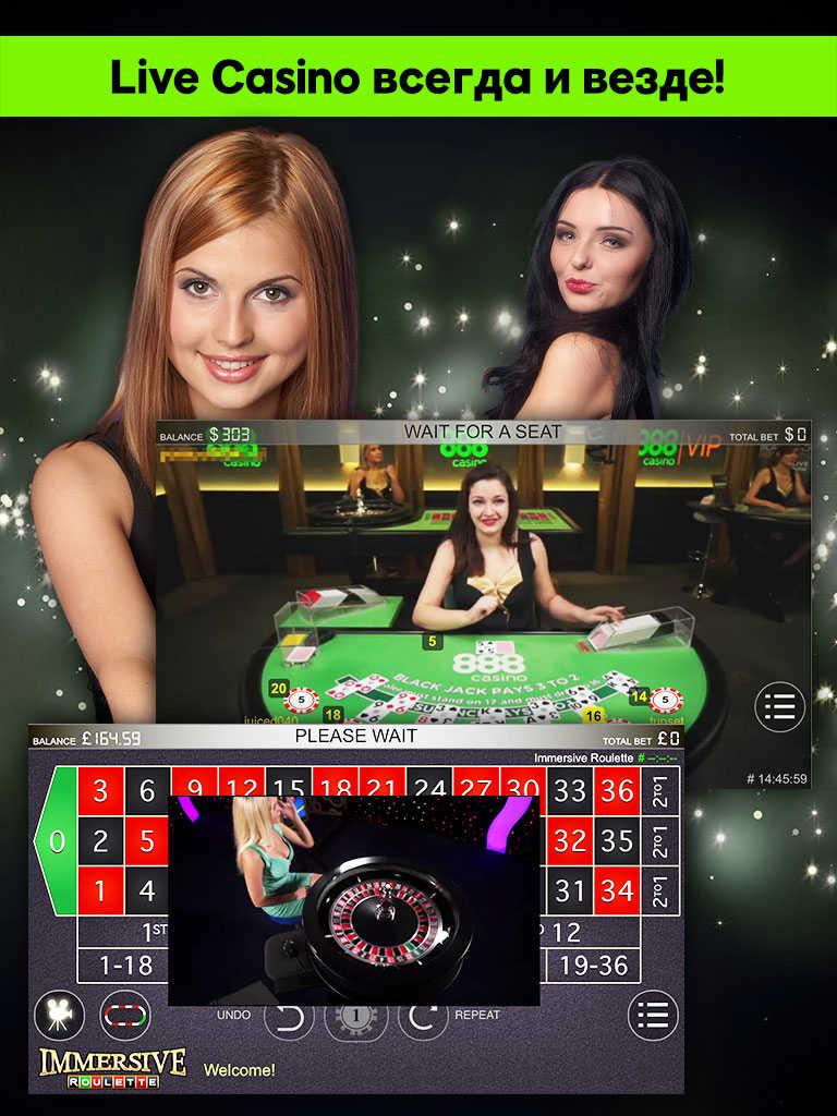 Игровые автоматы онлайн играть бесплатно 777  Онлайн казино