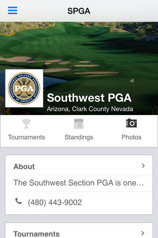 Southwest PGA screenshot 1