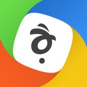 Hancom Office for iOS