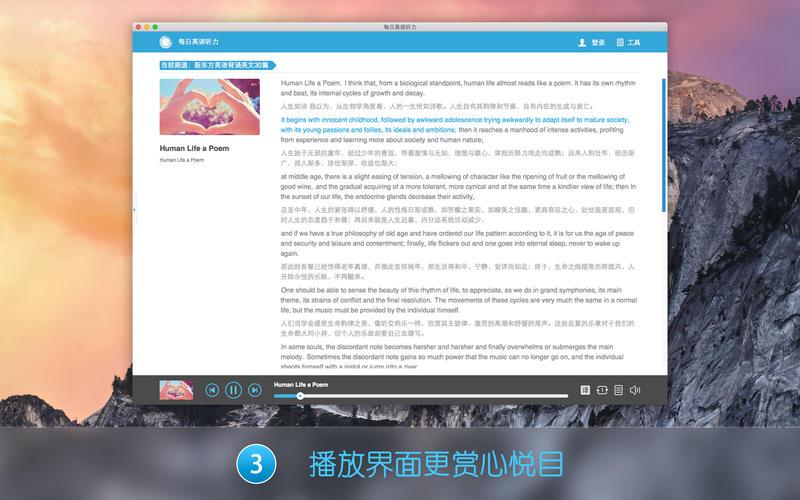 ting_en Screenshot - 3