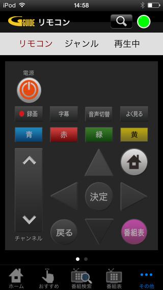 無料娱乐AppのSmart Cable BOX 記事Game