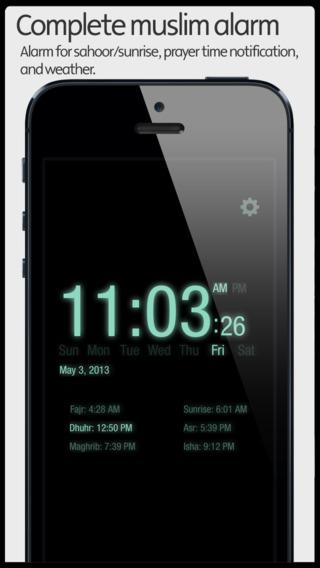 Alarm Clock for Muslims with Full Azan منبه المسلم - لقرآن الكريم - أذان - أوقات الصلاة