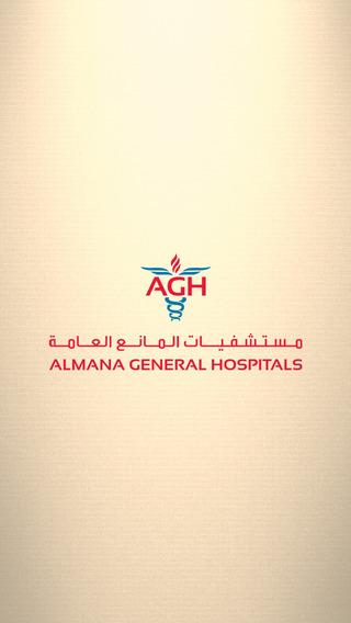 Almana Hospitals