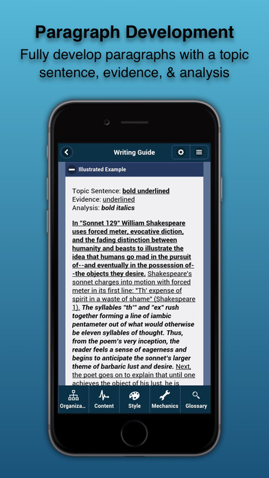 Essay on iphone app