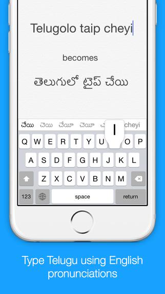 Telugu Transliteration Keyboard by KeyNounce