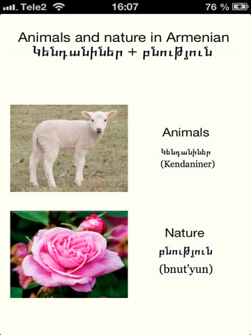 Armenian Animals Nature in Audio