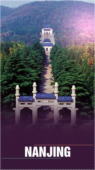 Nanjing Offline Travel Guide