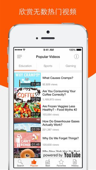 YouTube 版 MyTube –  影片播放器和电影、音乐剪辑、预告片