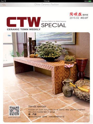 CTW Special