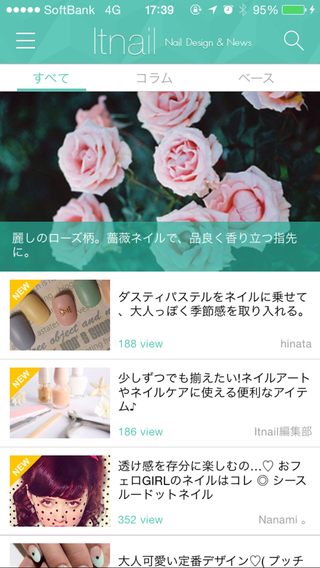 itnail-Japan nail designs collection-