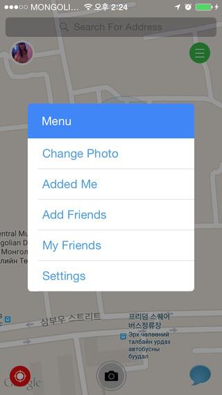 玩免費社交APP|下載SpyChatter app不用錢|硬是要APP