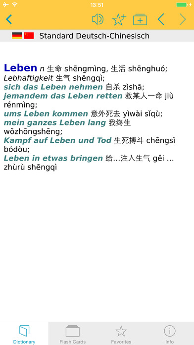 Chinese <-> German Talking Dictionary Langenscheidt Standard iPhone Screenshot 1