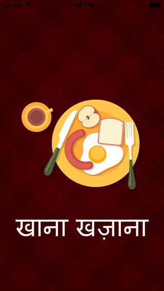 Indian Recipes and Food In Hindi - Khana Khazana