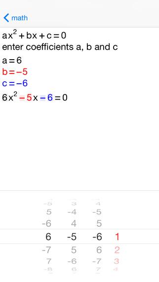 AQuadForm Quadratic Formula