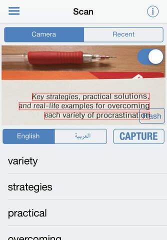 Screenshot 2 Arabic Dictionary +