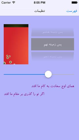 Ghazalestan