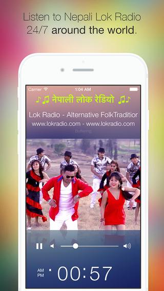 Nepali Lok Radio