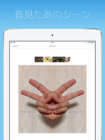 娛樂必備免費app推薦 CaMirror −鏡効果で面白い写真を撮ってみよう-線上免付費app下載 3C達人阿輝的APP