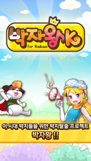 ios 生化公司 漢化中文版下載 生化公司下載 _K73電玩之家