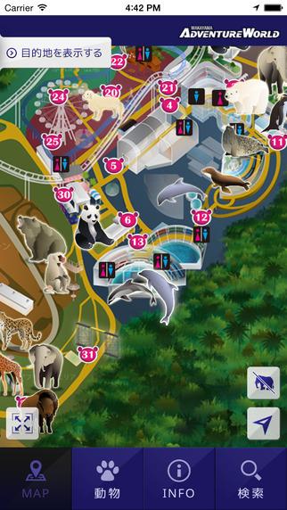 玩免費旅遊APP|下載Adventure World app不用錢|硬是要APP