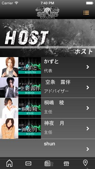 無料娱乐AppのEARTH kanazawa|記事Game