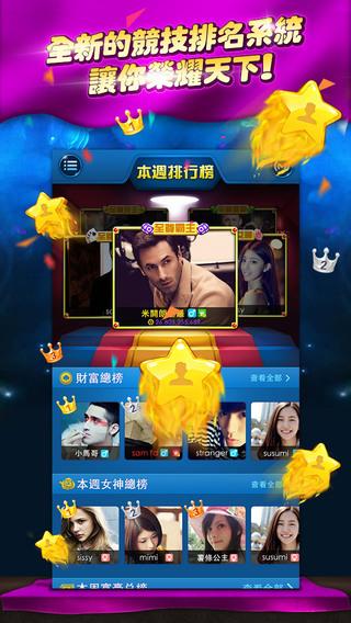 AK德州撲克 玩娛樂App免費 玩APPs