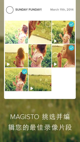 玩攝影App|Magisto- 神奇摄影 视频编辑器免費|APP試玩