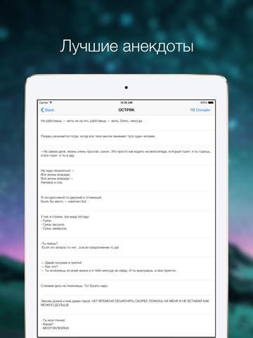 ВК Банан для вконтакте (VK) Скриншоты6