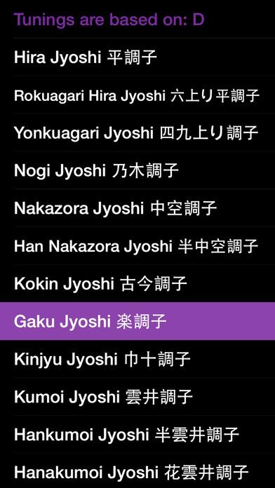 KotoTunings iPhone Screenshot 3