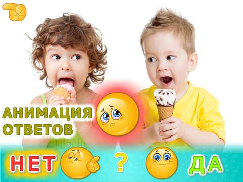 Детские ситуации! Развивающие игры для детей, малышей. Детская игра обучалка: детский сад (малыш, ребенок, мальчик, девочка 2, 3, 4 года)