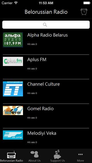 Belarusian Radio - BY Radio