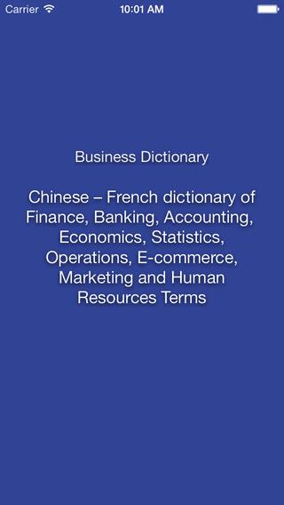 Libertuus Dictionnaire d'affaires - Dictionnaire Français - Chinois des termes de finance et économi