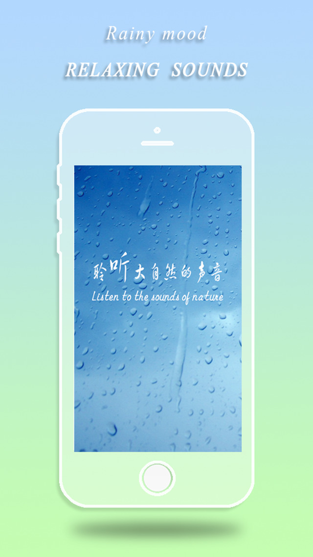 Rainy Day-听雨Rainy Sounds,Relaxing-A person's rainy day