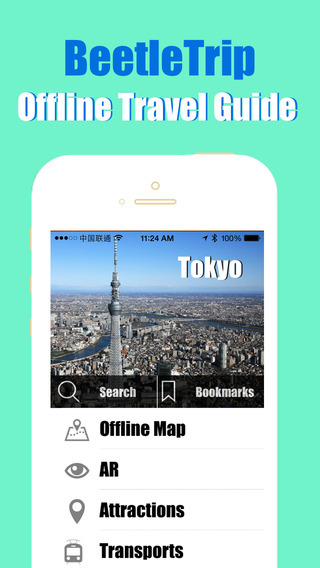Tokyo travel guide and offline city map Beetletrip
