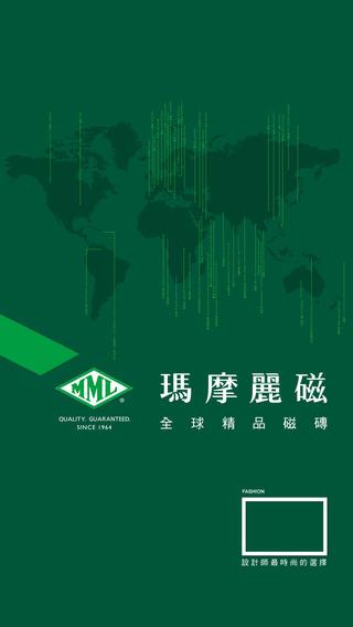 名片全能王CamCard v5.0.0.20140207 付費版-Android 軟體下載-Android ...