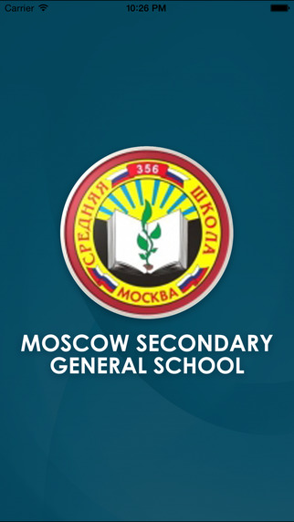 Moscow Secondary General School named after Kolyada N. - Skoolbag