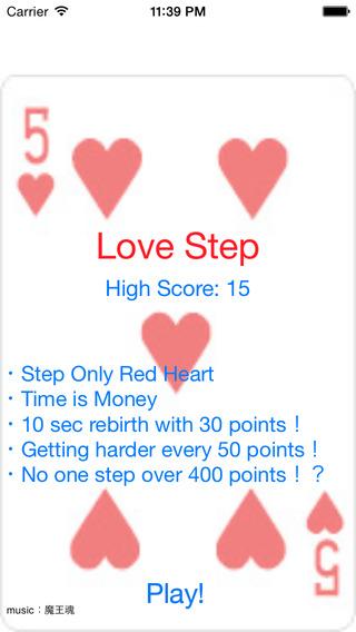 玩免費娛樂APP|下載LoveSteps app不用錢|硬是要APP