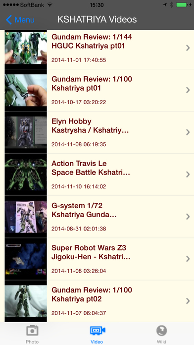 iZEON iPhone Screenshot 4