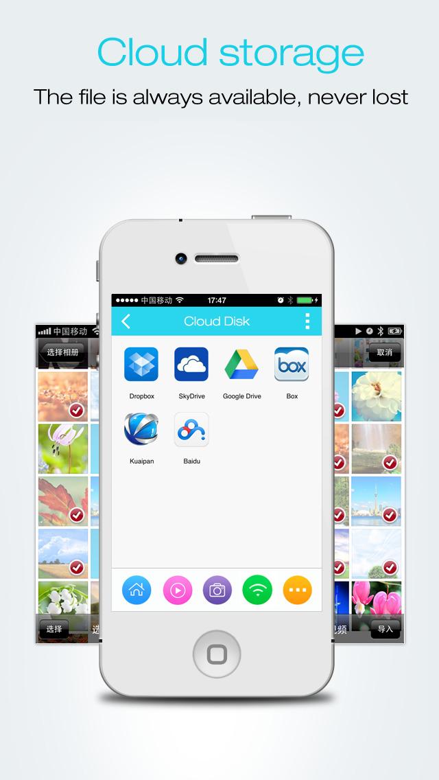 FileMaster screenshot 4