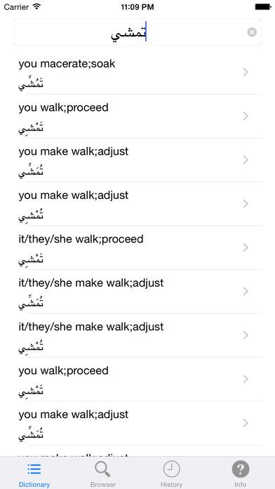 Aratools Arabic-English Dictionary iPhone Screenshot 2